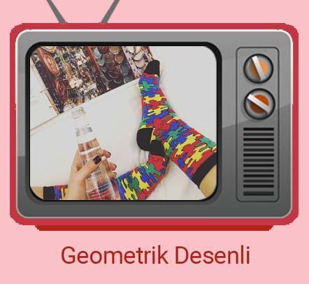 The Socks Company Geometrik Desenli Çoraplar